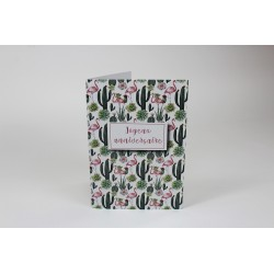 Flamants roses et cactus, cartes sans texte, Français